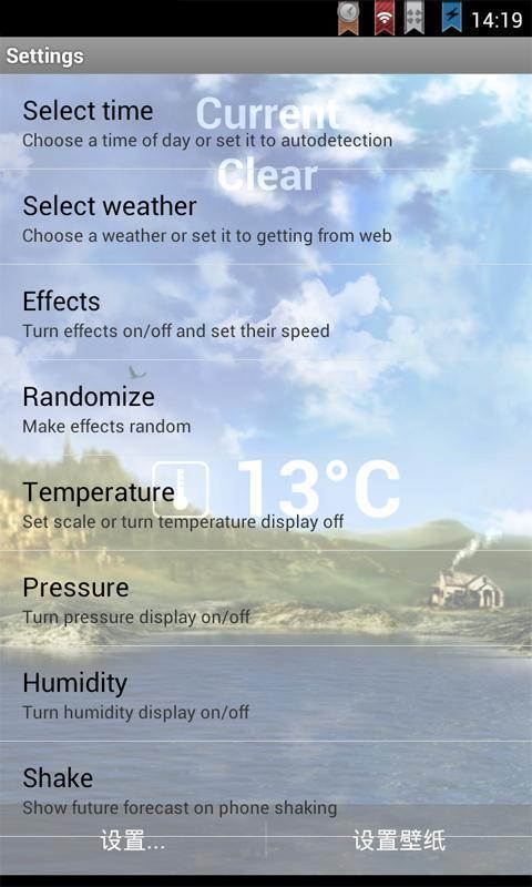 动态天气壁纸_360手机助手