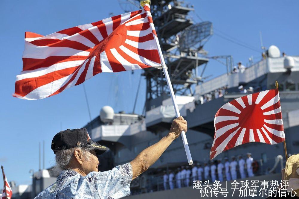 日本欲吞并北方四岛,俄驱逐舰穿越海峡警告,美已彻底翻脸