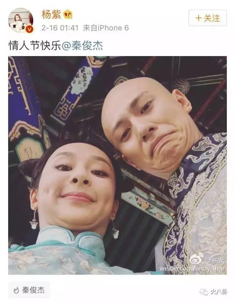 清朝也玩五十度灰?看明朝公主与清朝皇帝的羞耻Play -  - 真光 的博客