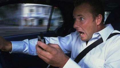 """开车时的这些""""小陋习""""害人害己! - shengge - 我的博客"""