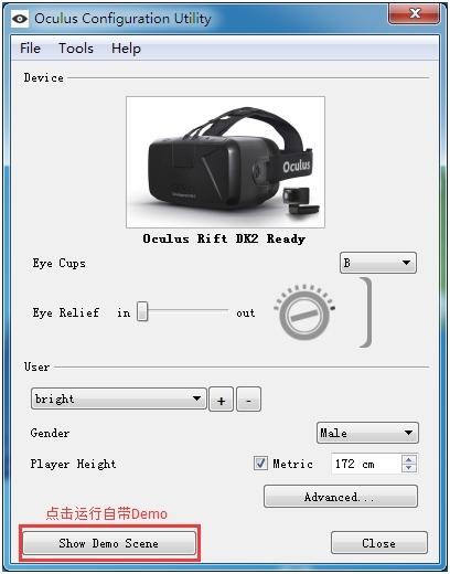 Oculus CV1安装教程21.jpg