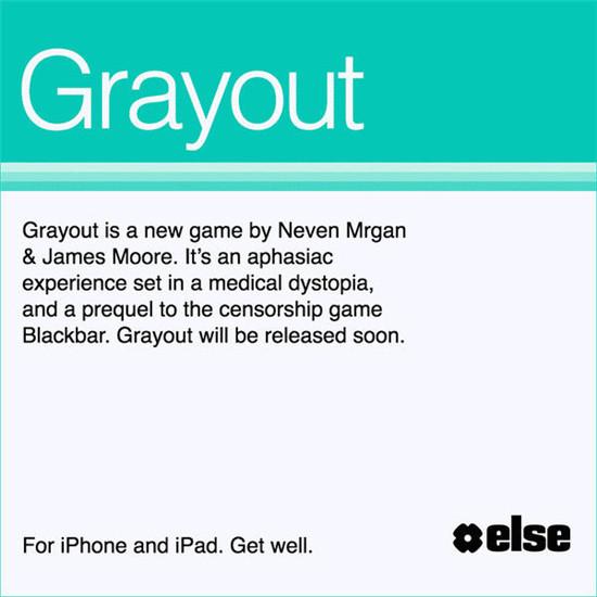体验失语症带来的痛苦 《Grayout》本周上架