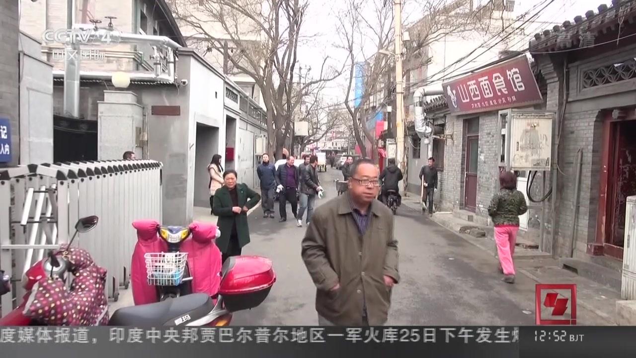"""北京:""""过道房""""一律不能登记落户入学"""