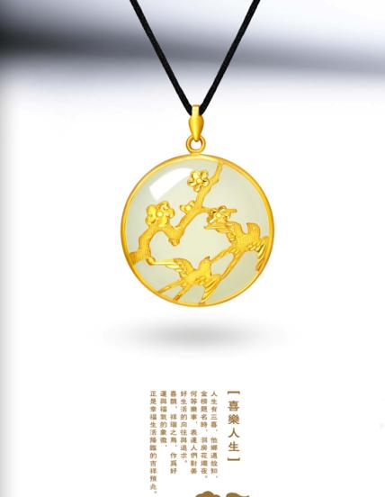 由璧星珠宝的设计师根据各种时尚元素
