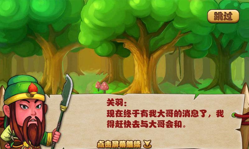 安卓市场 游戏 棋牌天地 jj单机斗地主(无广告纯净版)