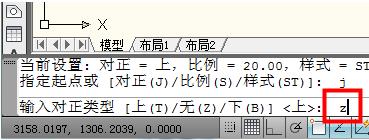cad2014版的多线坐标,用的?_360问如何转换cad命令进行图片