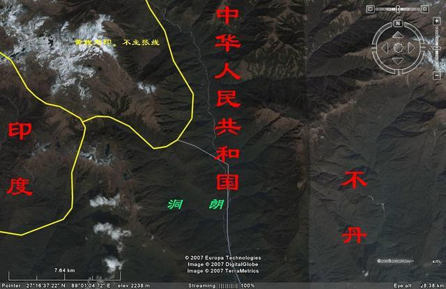 中印两军洞朗地区对峙:印度人为了这个 - 一统江山 - 一统江山的博客