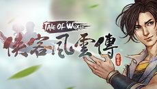 国产武侠力作《侠客风云传》Steam版4月28日解锁发售