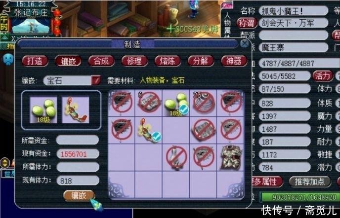 梦幻西游:18段无级别项链加持,这个魔王敢称69第一法系!