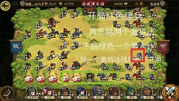 1.4.6逍遥津之战.jpg