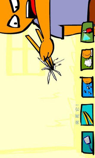 折磨蚊子2游戏截图