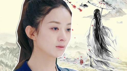 《楚乔传》第2部剧透,宇文玥可能没死,楚乔另嫁他人
