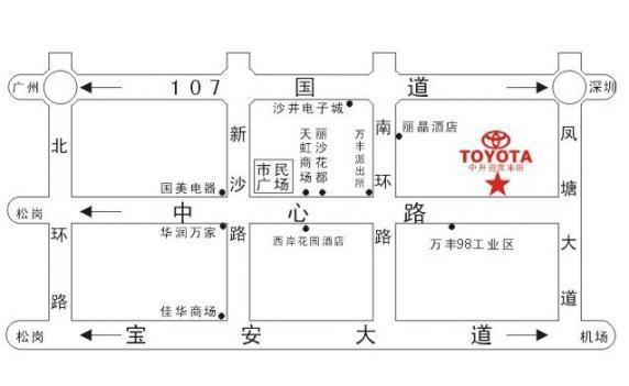 深圳中升迎宾丰田汽车销售服务有限公司