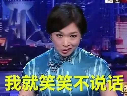 娱乐圈莲花=李冰冰 - 绿微翡翠 - 翡翠绿莲