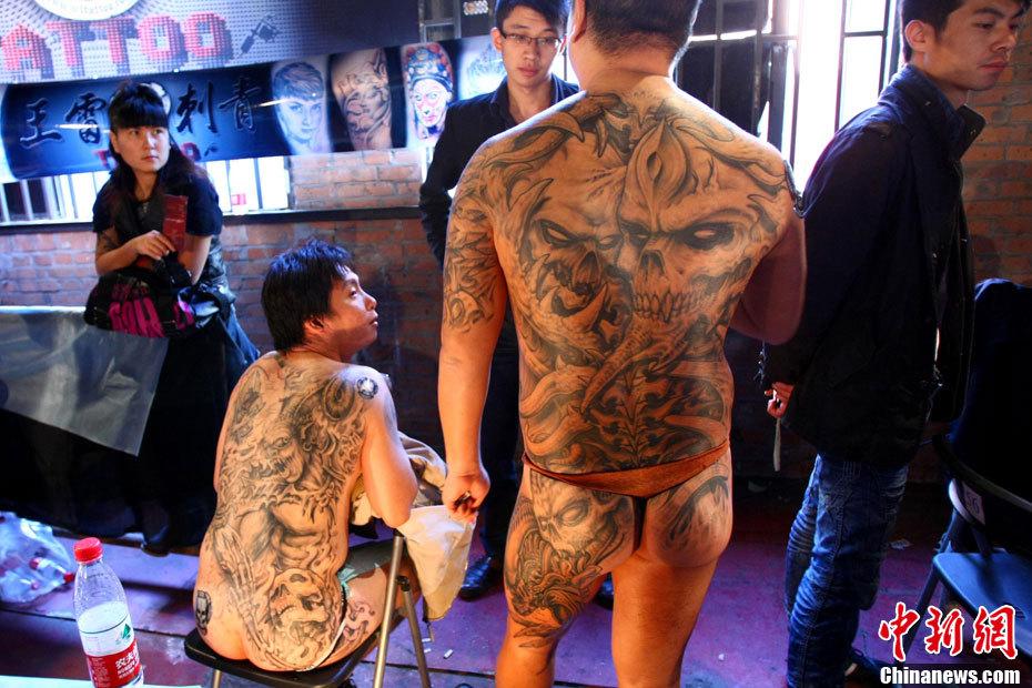 中国(国际)纹身艺术节在北京