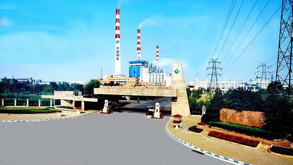 国电谏壁发电厂