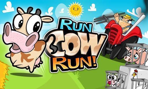 奶牛快跑截图1