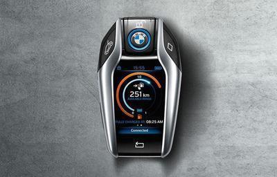 宝马i8跑车智能车钥匙多少银子一个?