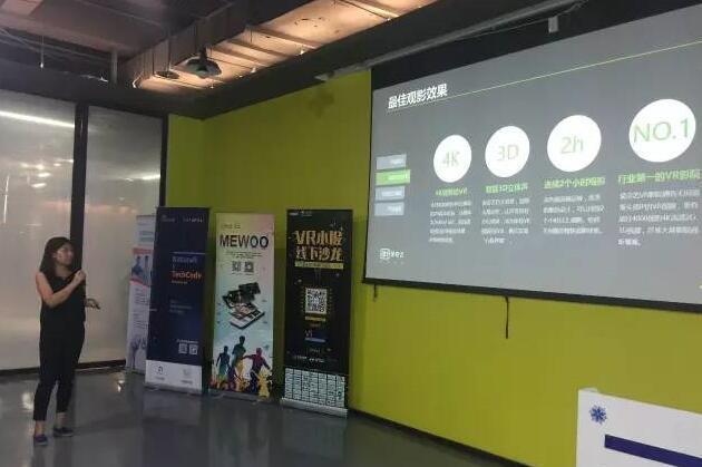 HTCViveport、Pico、爱奇艺VR三大平台最新策略分享