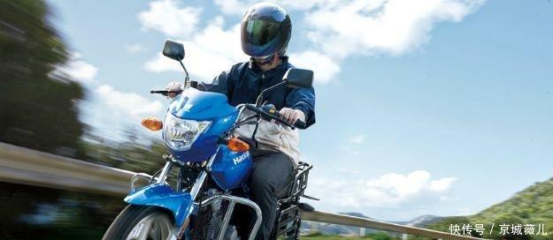 实用能力强势的150系列摩托车,豪爵集团的这款