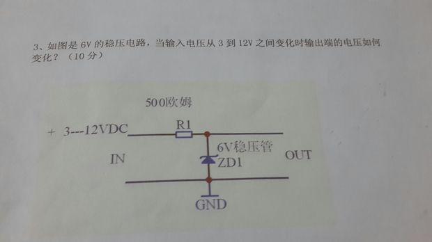 6v的稳压电路,当输入电压从3到12v之间变化时输出端