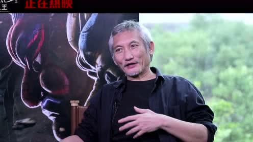 《狄仁杰之四大天王》震撼公映 徐克十年最佳