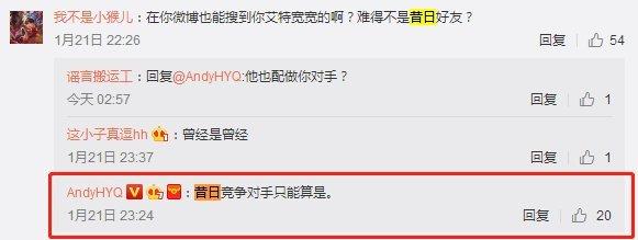 黄毅清开撕昔日兄弟不仅艾特媒体还号召粉丝一起骂?