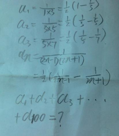 初一上数学教学视频_2012高考数学难点突破十六三角函数化简求值