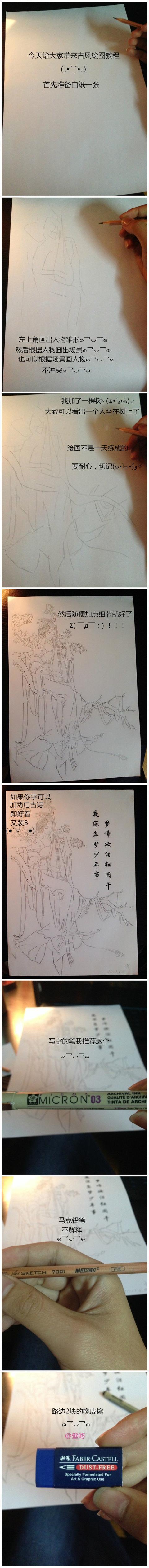 圆珠笔手绘《你的名字》,另附古风画详细教学