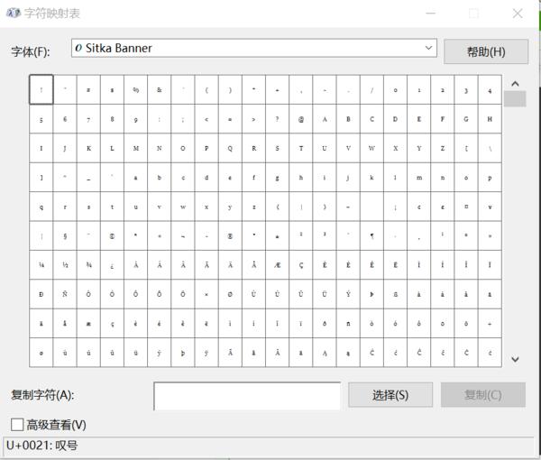 微软拼音输入法如何输特殊符号?_360问答