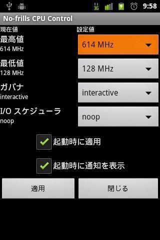 无修饰CPU控制工具截图3