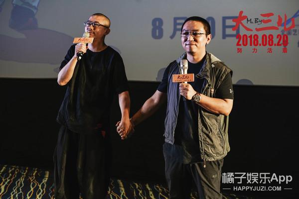 真实电影《大三儿》在京首映主创分享幕后秘辛