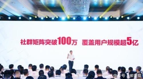 侯恩龙:苏宁社群电商覆盖用户已超5亿