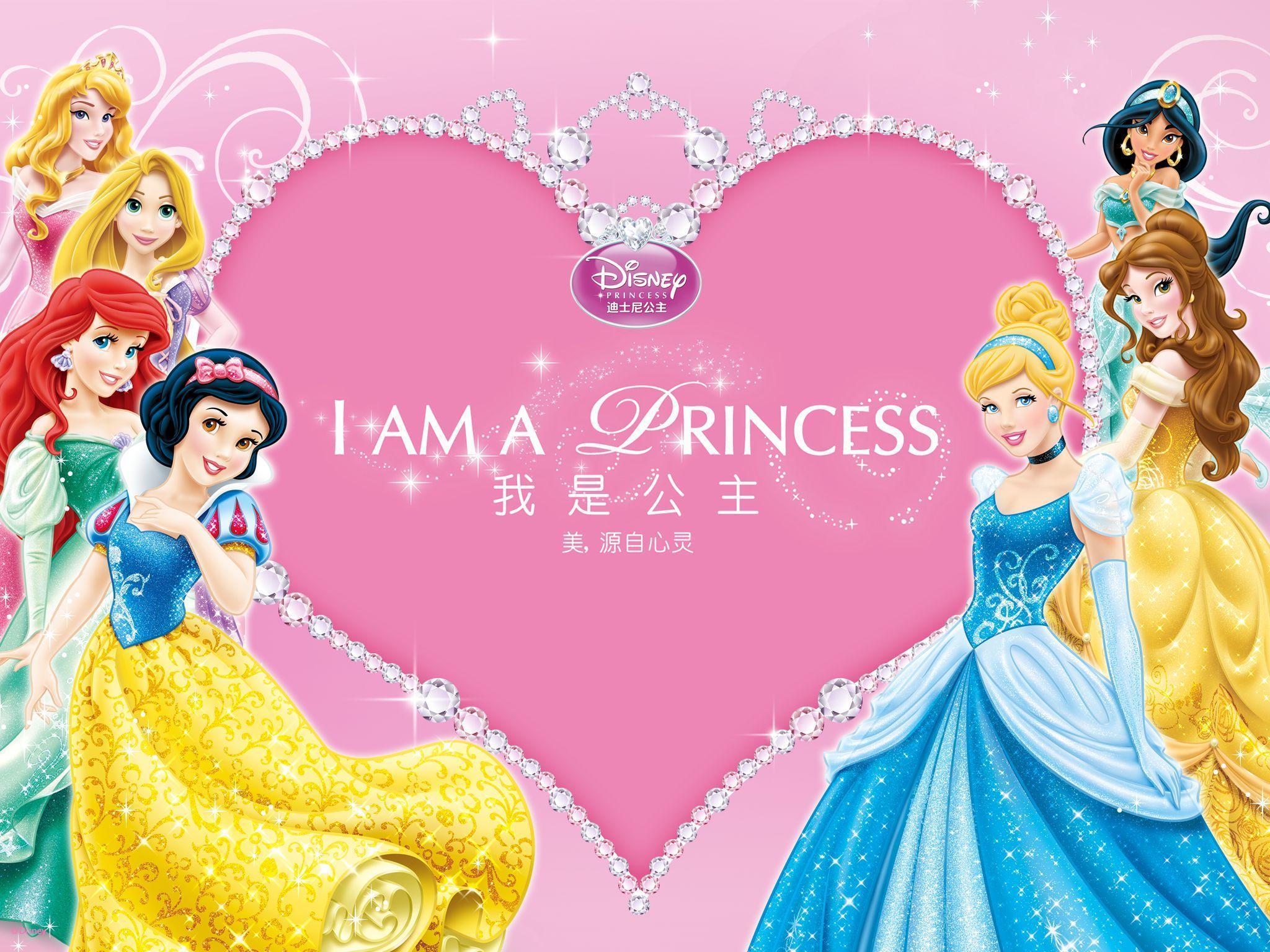 我要画出来公主可爱又好画