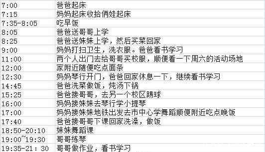 乐博电玩城官网