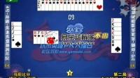 <b>欢乐英雄PK大擂台</b>(3.29)