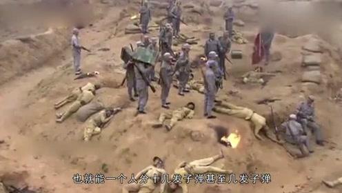 抗日战争有多艰苦,每个士兵的武器装备少到你不敢相信!