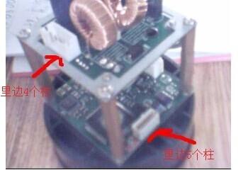 监控摄像头主板上的这两个插口是做什么用的?