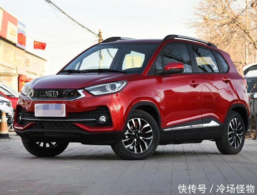 7万买一台国产新能源车哪咤汽车N01,小巧灵活很好开