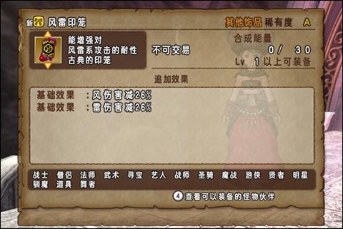 3月1日版本更新笔记 3.2后期版本-8.png
