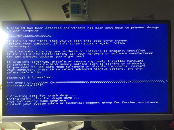 gta5破解xp_电脑一玩lol就蓝屏玩gta5没事