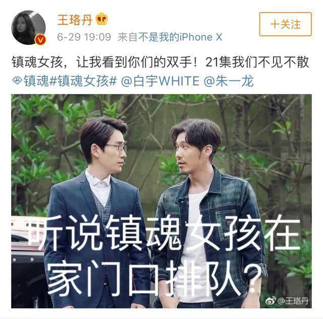 赵又廷打招呼没粉丝回应,尴尬拿芒果挡脸?其实他只是个镇魂男孩