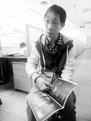 石家庄小伙国际漫画大赛夺亚军 唯一获此奖项的中国人