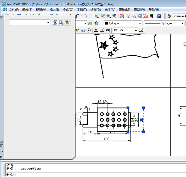 CAD2006版的特性标注不能用怎么办 360问答