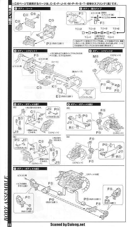 P02 cm0012.JPG