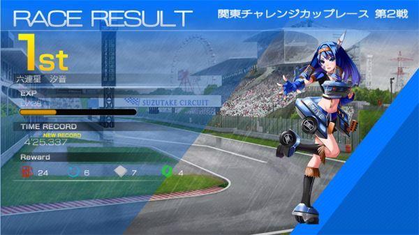 赛车SLG手游《Racing娘。》iOS版正式推出