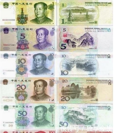 如今人民币可以通用哪些国家?看完你就知道了