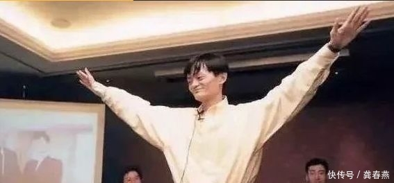 <b>马云、刘强东、马化腾,这些大佬的第一桶金是怎么来的?</b>