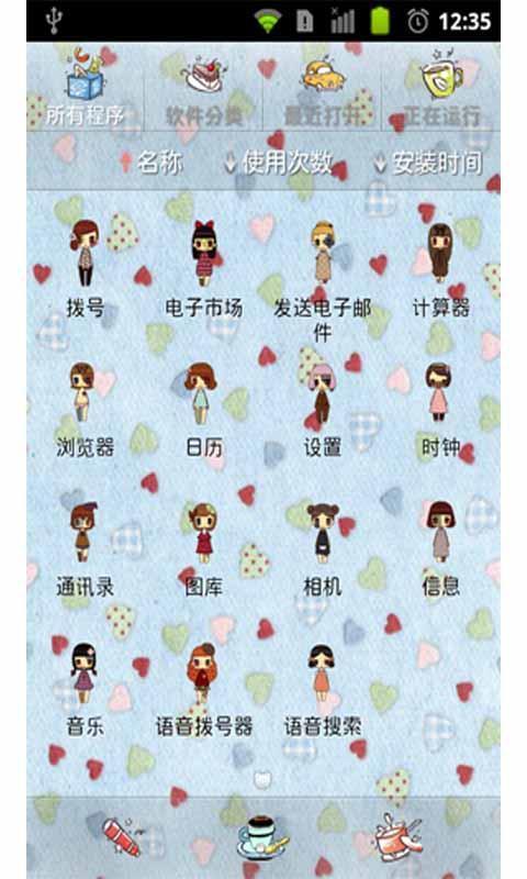 安卓市场 软件 壁纸主题 熊猫桌面主题--可爱娃娃  熊猫桌面主题