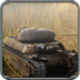 终极坦克大战 1.0.2安卓游戏下载
